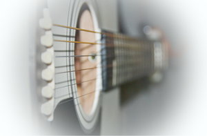 Купить струны для гитары