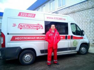 вызов врача на дом круглосуточно 1500 рублей