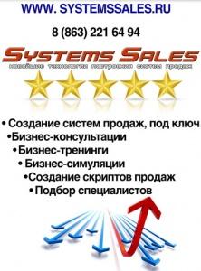"""Увеличим объём продаж на 20%, за один месяц, используя систему """"Пять граней"""""""