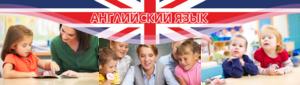 Изучать английский выгодно и весело?