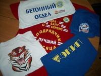 Ваши идеи тут . Нанесение логотипа рисунка на различные поверхности во Владивостоке