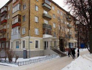 Улица Станиславского в Туле
