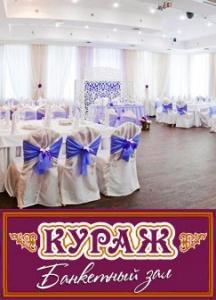 Мы воплотим все Ваши мечты об идеальной свадьбе в реальность, а цены Вас порадуют