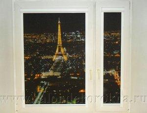 Рулонные шторы на окна. Обращайтесь!