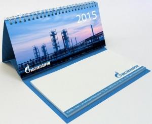 Календарь - подарок со скидкой