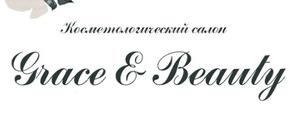 Косметология в Оренбурге