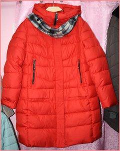 Зимние куртки в магазинах больших размеров Вологды и Череповца!
