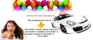 Акции и скидки в нашей официальной группе Вконтакте