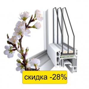 Весна в городе! -28% на все пластиковые окна и двери до конца апреля!