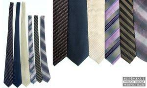 Большой выбор галстуков