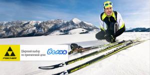 Лыжи и велосипеды, продажа ремонт и обслуживание.
