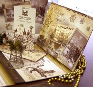 Новогодние открытки и календари на 2020 год