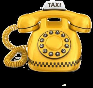 Заказать такси в Таганроге