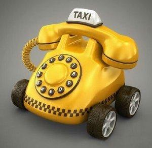 Недорогое такси в Туле - записывайте телефоны!