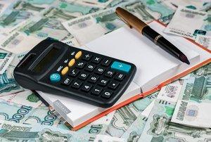 Кредит для малого бизнеса под низкий процент