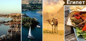В Египет (Шарм-эль-Шейх) на ДВЕ НЕДЕЛИ!!! Вылет из Самары 9 июля на 14 НОЧЕЙ!!!
