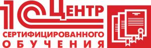 Скидки в учебном центре пользователям ИТС ПРОФ