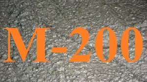 Бетон М200 в Туле - универсальный материал для надежного строительства