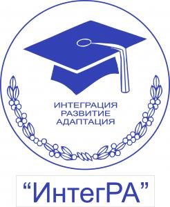 Набор на 2015-2016 учебный год на курсы ГИА и ЕГЭ, иностранным языкам