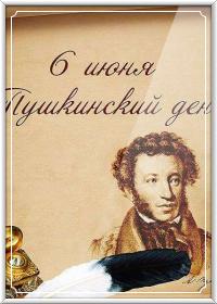 Кемеровский Театр для детей и молодежи представляет афишу на июнь!