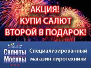 Купить Формы для выпечки, торта в Москве, СПБ, Уфе