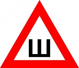 знаки для автомобилистов