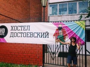 Хостел в самом центре Улан-Удэ от 450 рублей!!! Рядом с ж/д вокзалом! Успевайте!!