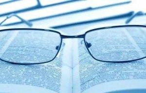 Сертифицированная медицинская оптика в Туле - новый взгляд на привычные вещи!