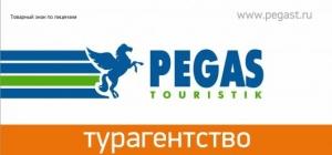 Горящие предложения из Иркутска