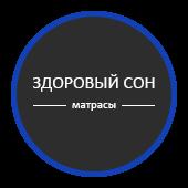 Интернет-магазин матрасов