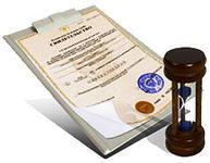 Подготовка пакета учредительных документов