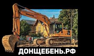 Продажа щебня в Ростове-на-Дону по оптовым ценам.