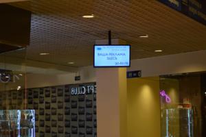 Заказать рекламу в торговом центре в Оренбурге