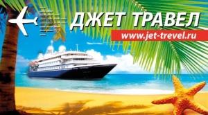 Туристическое агентство / Авиа и ж/д билеты / Любые направления / Опыт 16 лет