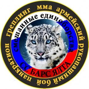 А.рукопашный бой, Панкратион, Греплинг, ММА в Ялте