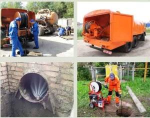 скидка на прочистку канализации при заказе ассенизаторских услуг.