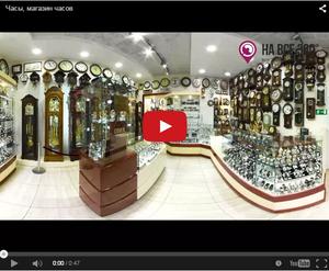Виртуальная экскурсия по магазину «Часы» на Советской, 44