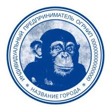 Заказ печати в Оренбурге