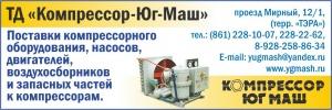 Скидки от 3% до 10% на всё компрессорное оборудование и запасные части!