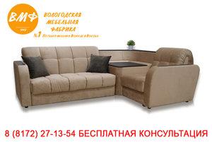 Мебельный магазин в Вологде