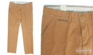 Лёгкие мужские бежевые джинсы!