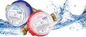 Профессиональная поверка счетчиков воды