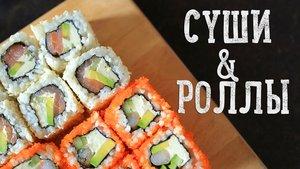 Доставка еды на дом: быстро и вкусно