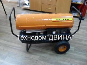 Тепловые пушки Kosmo. Успейте купить по супер ценам во Владивостоке