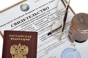 Регистрация ИП в Вологде. Обращайтесь!