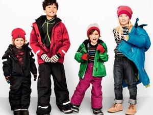 Демисезонные детские куртки Орск