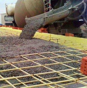 Бетон М200 - универсальный строительный материал!