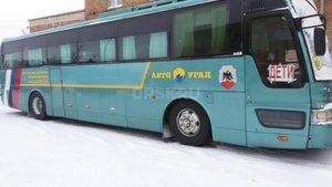 Авто Урал - перевозка пассажиров наша работа!