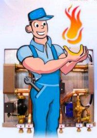 Срочный ремонт газового оборудования в Туле