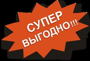 Ваша видеореклама в маршрутных такси Новокузнецка! Высокая частота ротации по выгодной цене!